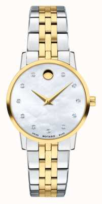 Movado Womens Museum Two Tone Stainless Steel 0607208