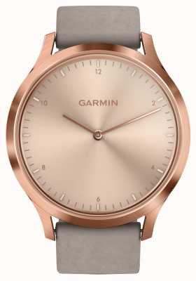 Garmin Vivomove HR Activity Tracker Rose Gold (and silicone strap) 010-01850-09