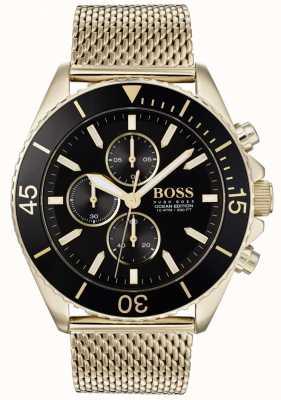 Boss | Mens Ocean Edition | 1513703
