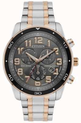 Citizen Men's Eco-Drive Perpetual Calendar Alarm Chronograph Two-tone Black Dial BL5516-58H